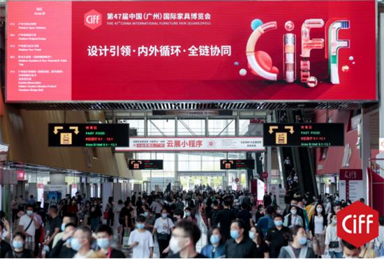观察+ | 2021CIFF(广州)给中国家居设计带来了哪些思考?